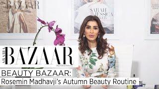 Baixar How To Transition Your Beauty Routine For Autumn | Bazaar Beauty | Harper's Bazaar Arabia