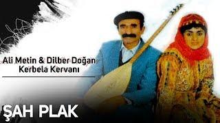 Ali Metin & Dilber Doğan - Divane Gönül [ Şah Plak ] Resimi