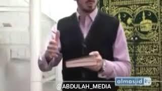 ДЛЯ ТЕХ КТО ХОДИТЬ НА ЗАПРЕТНЫЕ СВАДЬБЫ ИСЛАМ -ХАДЖИ