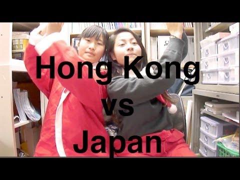Culture Talk: Hong Kong and Japan | International Baka
