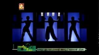 mythilis record breaking item dance news in amritha tv shoot track