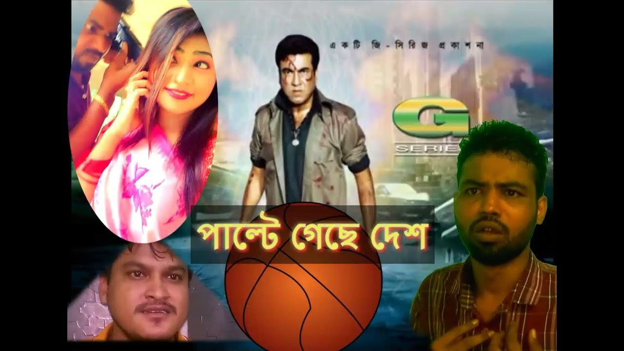 Bangla New Cut Film Dailog Manna By DIDAR KHAN MEDIA