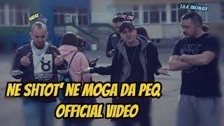 Yo One ft. Andre & T.H.A. BUCHKATA – Ne Shtot Ne Moga Da peya (OFFICIAL VIDEO 2019)
