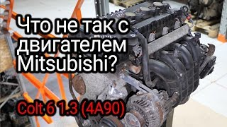 Почему двигатели Mitsubishi семейства 4A9 расходуют масло?