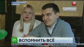 """Как в фильме """"50 первых поцелуев"""""""