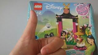 LEGO Disney - Mulan