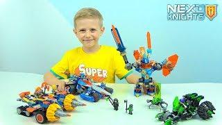 Лего НЕКСО НАЙТС Решающая битва РОБОТОВ за Найтонию. LEGO Nexo Nights 72004 и 72002