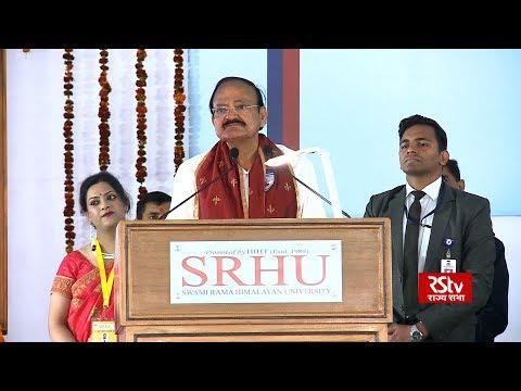 Vice President's Speech | Swami Rama Himalayan University, Dehradun