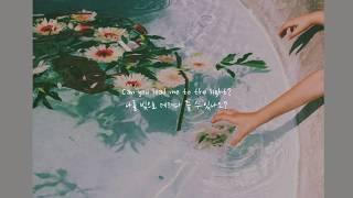 Download Lagu Ruelle(뤼엘)- Carry You [가사해석/번역/자막] mp3