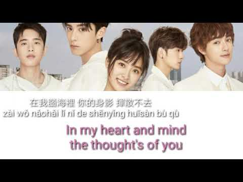 Chinese (Meteor Garden OST) Harlem Yu -Qing Fei De Yi (Ysabelle Cuevas English Cover With Lyrics)