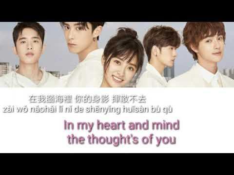 Chinese (Meteor Garden OST) Harlem Yu -Qing fei de yi (Ysabelle Cuevas english cover with lyrics)