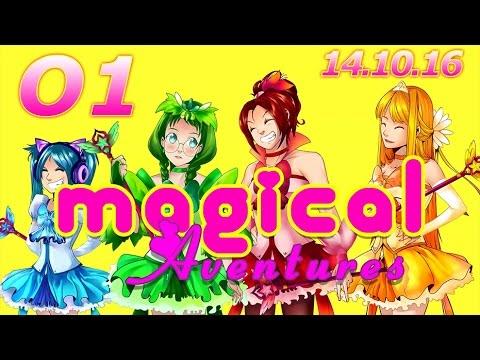 Magical Aventures Live (14/10/16) partie 01