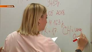 Виктория Братченко поясняет могут ли работодатели понизить зарплату ниже прожиточного минимума