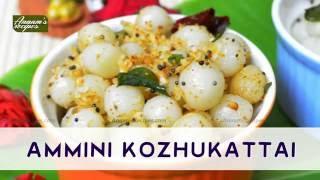 How to make Ammini Kozhukattai - Kozhukattai Recipes