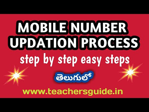 HOW TO UPDATE EMPLOYEE MOBILE NUMBER