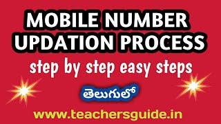 Online Salary Slip For Teachers