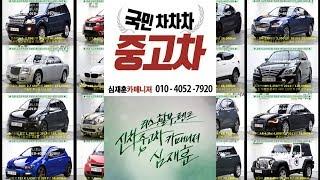 중고차 구매 시승 2017년 11월 2주차 주간베스트(…