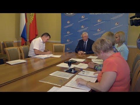 Сергей Токарев сдал в облизбирком документы