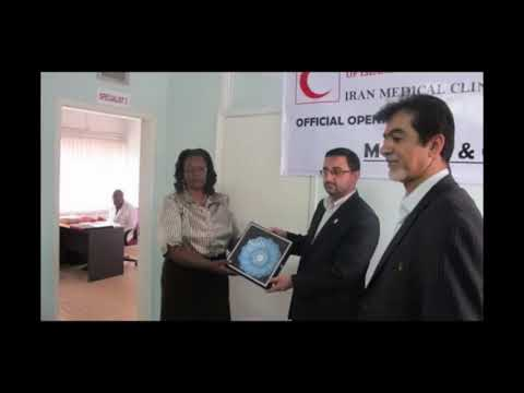 IRAN RED CRESCENT SOCIETY ( iran medical clinic in nairobi-kenya )