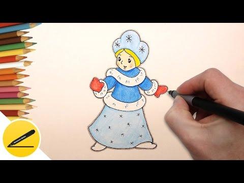 Как Нарисовать Снегурочку на новогоднюю открытку - рисуем поэтапно для начинающих