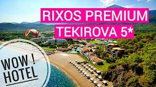 Rixos Premium Tekirova 5 лучший аквапарк Обзор Риксос премиум Текирова 5 отдых в Turkey Кемер