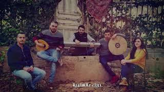 يما الحب يما و خلصت بنات الحارة - نسخة بدون ايقاع  مع الكلمات - كيتار وبيانو - فرقة تكات