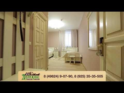 """Отель-гостиница """"Дилижанс"""" в Клину"""