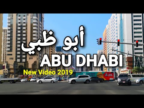 ABU DHABI - Driving around the city