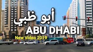 ABU DHABI - Driving around the city