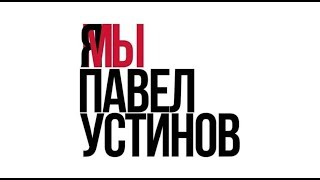 Новости НТН24 18.09.19г.