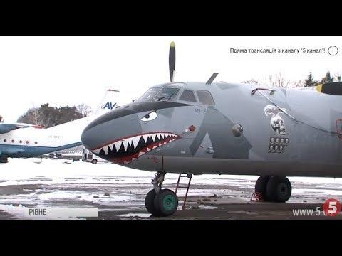 """""""Нестримні"""": літак Ан-26, який знімали в голлівудському ..."""