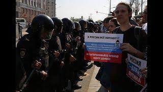 """Акция 5 мая на Пушкинской: """"Мы вас не боимся"""""""