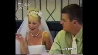Свадебные приколы видео  - Funny Wedding #4
