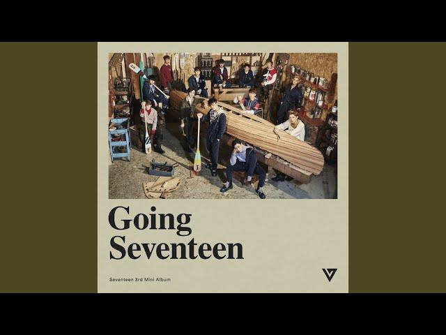 SEVENTEEN – Lean On Me (기대) Lyrics | Genius Lyrics
