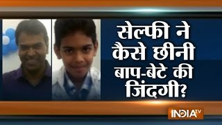 Shocking! Father, Son Died While Taking Selfie at Balaghat in Madhya Pradesh - India TV