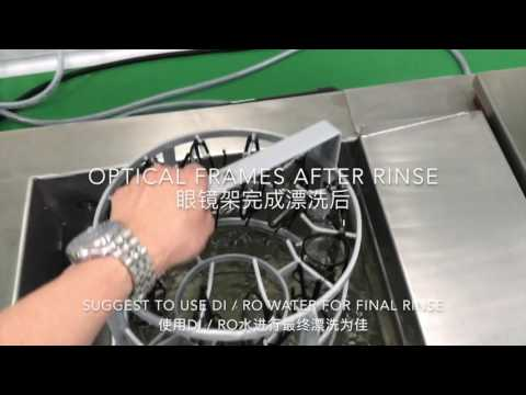 KD-300C Centrifugal Dryer for Optical Frames Perfect Drying 眼镜架专用离心干燥机