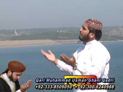 Naat Sharif - Sarkar Ki Galli - Usman Ghani Qadri