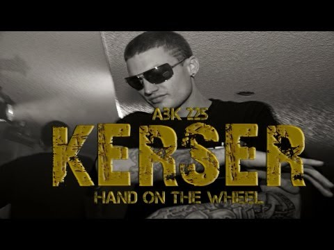 Kerser & Fortay - Hands On The Wheel REMIX | Lyrics On Screen