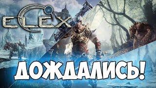 ELEX | Обзор игры | Шедевр много лет спустя?