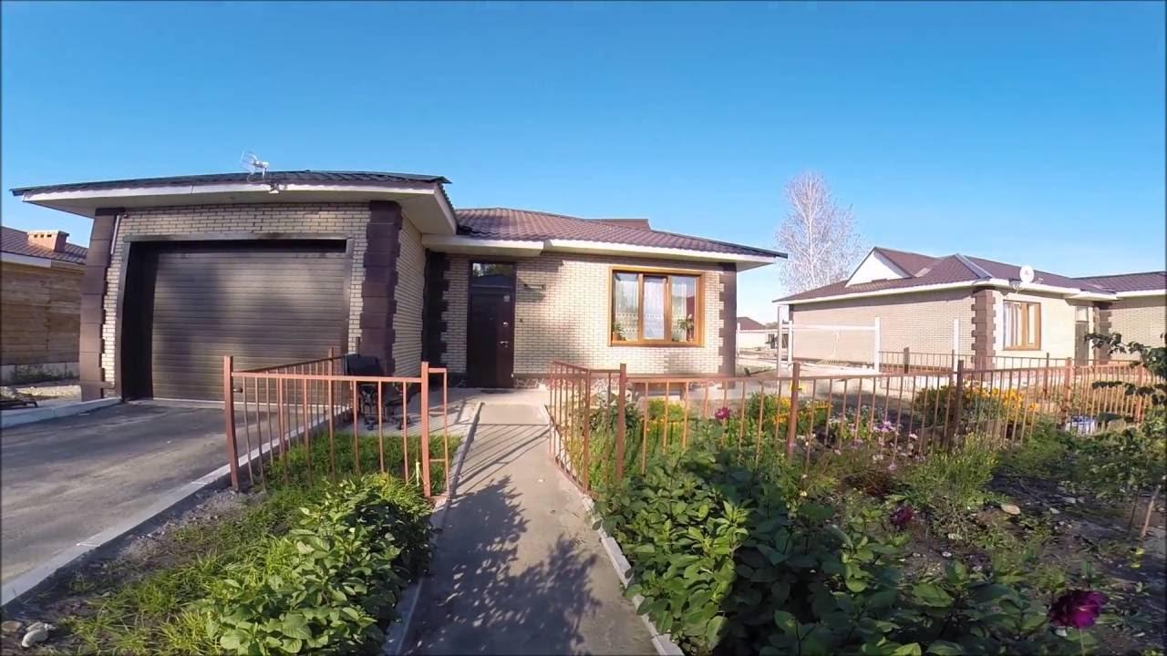 Наиболее полная база объявлений недвижимости без посредников и агентств недвижимости ангарска.