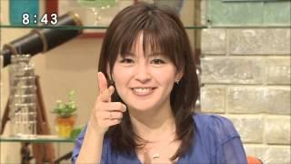 元フジテレビアナウンサーの中野美奈子が2013/4/4放送の 『アウト×デラ...