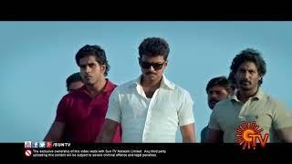 Ilaya Thalapathy Vijay SunTv Mashup hd   YouTube