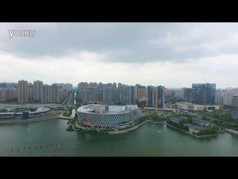 美麗中國:俯瞰中國江蘇鹽城聚龍湖景色(Yancheng of China)
