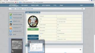 [Pawn #4] Как правильно установить мод Samp [MySQL] база данных