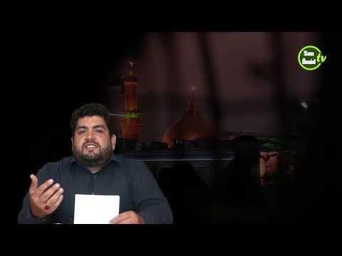 Kərbəlayi Hikmət Məhərrəm ayının ilk gününün əza məclisi Hacı Cavad məscidi (20.08.2020)