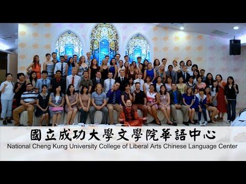 2016 TUSA Ambassador Summer Scholarship Program Promotion Film
