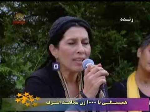 Taraneye Morghe Sahar Gisoo Shakeri Dar Hambastegi...