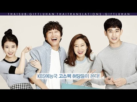 ll THAISUB ll DARLING (달링) - LEE SEUNG CHUL (이승철) [PRODUCER OST PART.1]