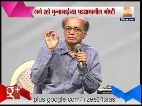 dilip prabhavalkar new serial