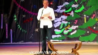 """Михаил Задорнов """"Смешная политика"""" (Концерт в Тихвине, 25.12.11)"""